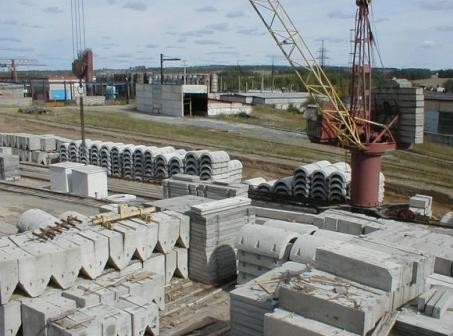 Утяжелители бетонные